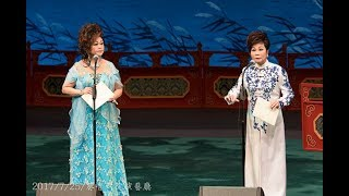 Download lagu 琴缘叙_林玉琼_黄玉蓮_合唱