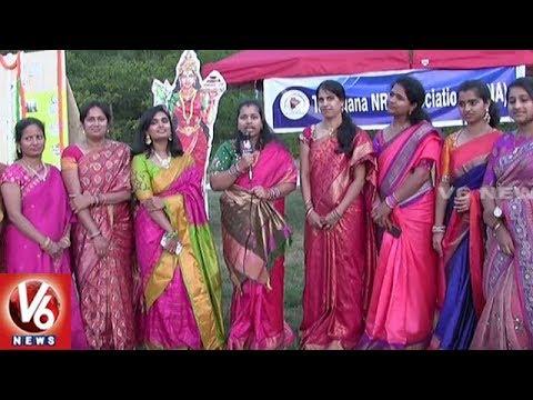 Telangana NRI Association Celebrates Bathukamma Festival In Boston | V6 USA NRI News