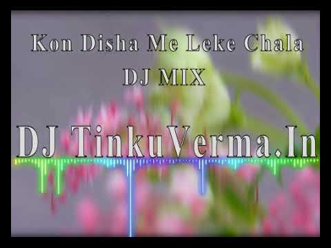 DJ-TinkuVerma- Kon Disha Me Leke Chala-DJ Mix