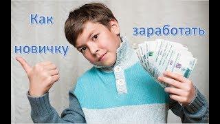 Фондовая биржа как заработать Обучение трейдингу с нуля у Гайдара Юсупова