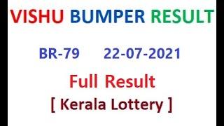 Kerala Lottery Result Today Vishu Bumper BR-79 22-07-2021| Kerala Lottery Result | Full Result