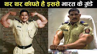 इस पुलिस वाले से थर थर कांम्पते है भारत के गुंडे 10 bodybuilder officer in india !