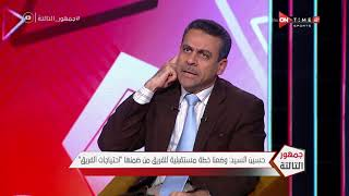 جمهور التالتة - حسين السيد: عبد الله جمعة كان من اللاعبين الذين سيتم تقديرهم ماليا عند التجديد