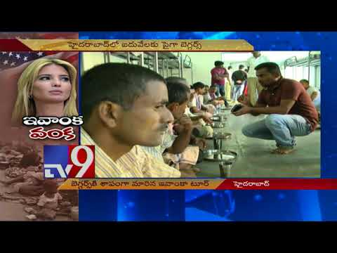 Ivanka Trump's Hyderabad visit a curse for Beggars - TV9