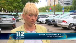 Женщину обманули в автосалоне, вручив вместо кроссовера развалюху