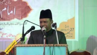 Imam-E-Rabbani Conference {Part 12 - 19}