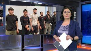 Ахбори Тоҷикистон ва ҷаҳон (26.11.2019)اخبار تاجیکستان .(HD)
