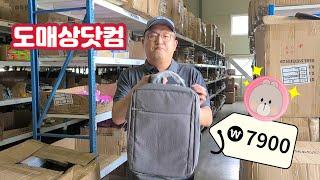 도매상닷컴 - PP11…
