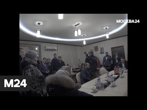 """""""Спорная территория"""": """"коммунальное рейдерство"""" - Москва 24"""