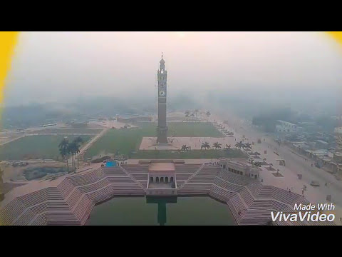 Tourism of Lucknow
