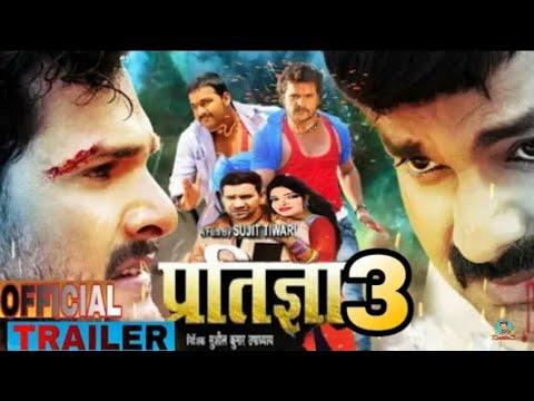 Pratigya 3 (Official Trailer) Pawan Singh Nirahua Khesari Lal Yadav Bhojpuri movie Pratig