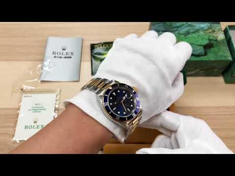 Rolex 16613 藍面 半金 水鬼 隨手開箱 2000年 18年前