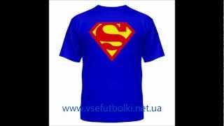 видео Прикольные футболки интернет-магазин