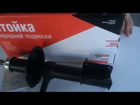 Стойка передней подвески Группа ОАТ (СААЗ)