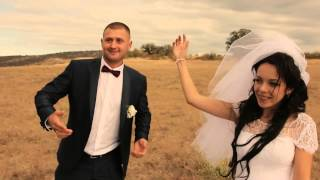 Ах удивительнаЯ Наша свадьба