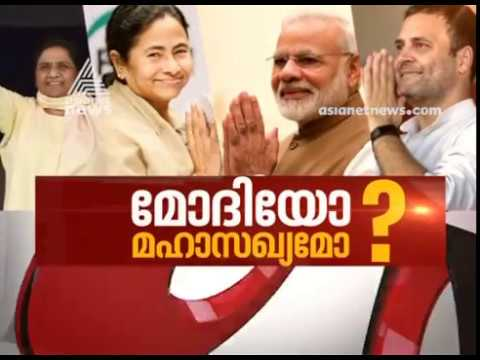 Who forms the new government ? |  News Hour 22 May 2019