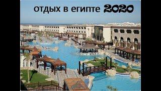 12 лучших отелей Шарм Эль Шейха в безветренных бухтах для отдыха зимой в Египте и цены актуально