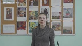 Міжнародний день жінок та дівчат у науці у Покровську