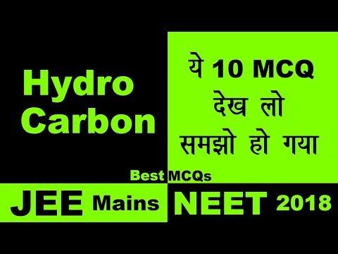 👉10 MCQs Practice | Hydrocarbon | Can U Score 10/10?? | JEE(mains) NEET  2018