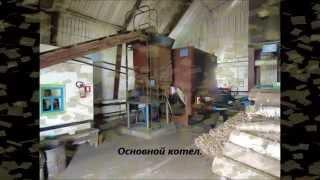 Оборудование котельной малой мощности работающей на твердом древесном топливе 2