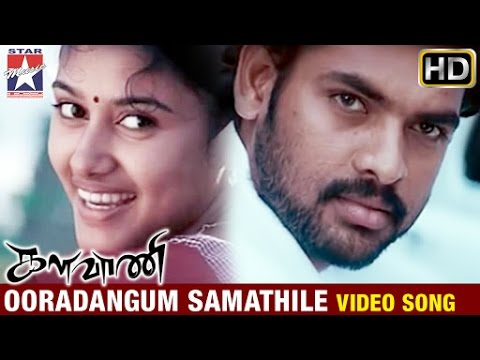 Kalavani Tamil Movie Songs HD | Ooradangum Samathile Video Song | Vimal | Oviya | Star Music India