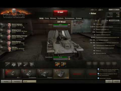 World of Tanks patch 0.5 beta test обзор