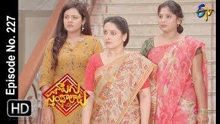 Naalugu Sthambalata| 18th October 2019  | Full Episode No 227 | ETV Telugu