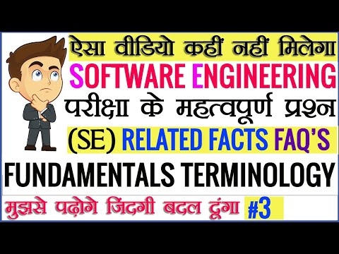 SOFTWARE ENGINEERING BEST LECTURE IN HINDI PART 3 | IBPS SO IT/GATE/NET/IA/SBI IT OFFICER