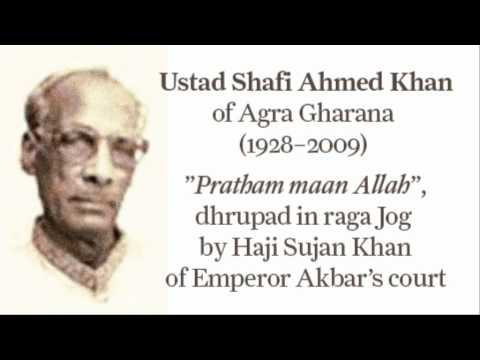 Shafi Ahmed Khan -- Raga Jog (Pratham maan Allah)