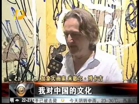Michel Beaucage at the Summertime exhibition - Halcyon Gallery Shanghai