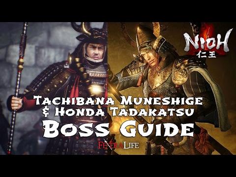 Tachibana Muneshige and Honda Tadakatsu Boss Guide Fight (Nioh)