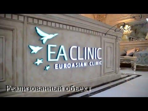 Гипсовая лепнина в интерьере Медицинского центра EA Clinic от Культуры Лепнины