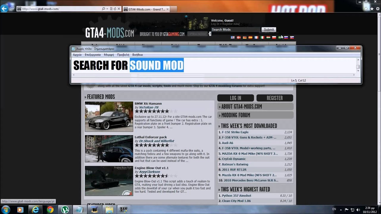 How To Install Sound Mod For Gta 4 mp4
