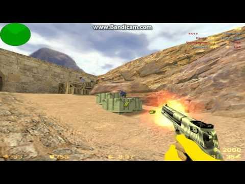 первый запуск игры Battlefield 3 ( настройка плагина в браузерах )
