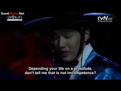 QUEEN AND I EPISODE 1 (PART2) ENG SUB
