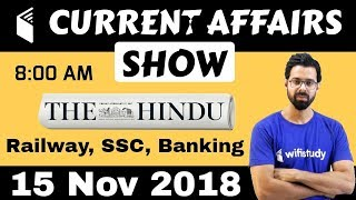 8:00 AM - Daily Current Affairs 15 Nov 2018 | UPSC, SSC, RBI, SBI, IBPS, Railway, KVS, Police