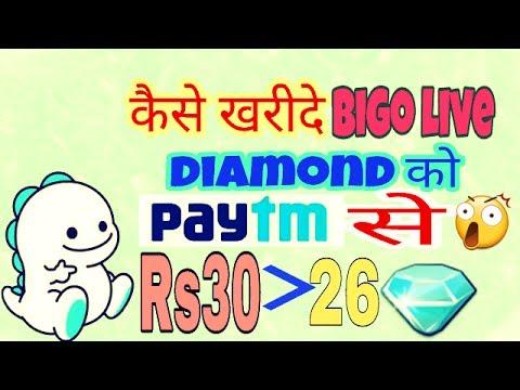 How to purchase bigo live diamond in Hindi
