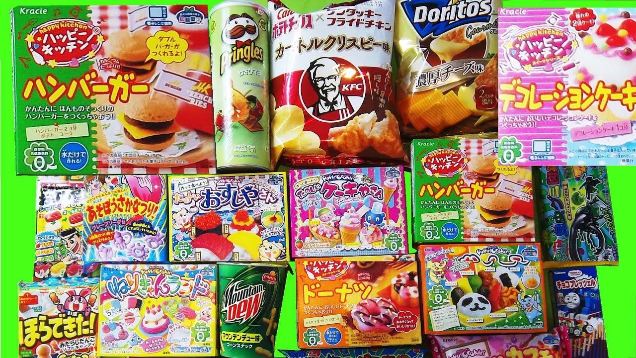Popular Weird Japanese Candy Collection Diy Kits  E  A E C Ac E  Ae E  Ad E  A E  B E   E  A You