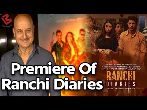 Red Carpet Premiere Of movie Ranchi Diaries With Bollywood Celebs