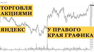 Центробанк обеспокоен участившимися сбоями на Московской бирже