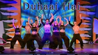 Duhaai | Freestyle Contemporary Choreography | By Tantrum Dance Academy