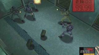 Metal Gear Solid Music - Alert Phase