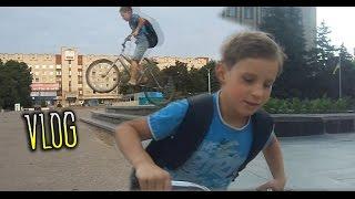 VLOG = Как делать трюки на велосипеде , первый влог / Алексей Гранквин(VLOG = Как делать трюки на велосипеде , первый влог / Алексей Гранквин ВК https://vk.com/id374055992 инст https://www.instagram.com/a_oleyn..., 2016-07-12T12:35:07.000Z)
