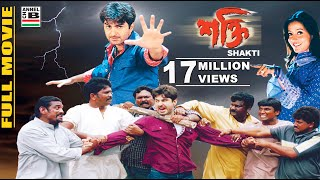 Shakti | শক্তি | Bengali Full Movie | Jeet | Raima Sen | Amitabh