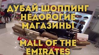 видео ОАЭ: какой курорт выбрать