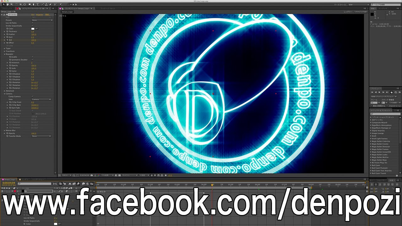 Line Art In After Effects : After effects実践講座 dラインロゴの作成( d line logo) youtube