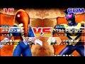 Daikaiju Battle Ultra Coliseum DX  - Alien Metron vs Ultraman Shadow