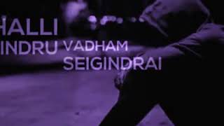 Iravukku Nilavaga Song with Lyrics ..♥️