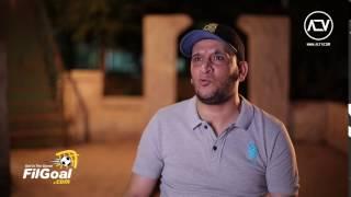 سيد عبد النعيم: إن شاء الله أخويا وهو بيلعب في الداخلية هيجيب جول في الأهلي، والزمالك يكسب الدوري