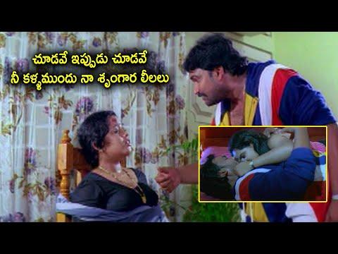 Lovers Passionate Scenes || Telugu Movie Scenes || TFC Cinemalu
